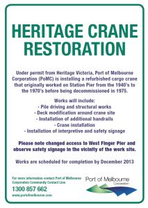 heritage crane